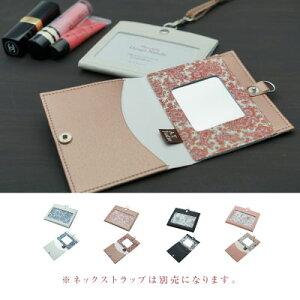 IDカードホルダー 【1980円以...