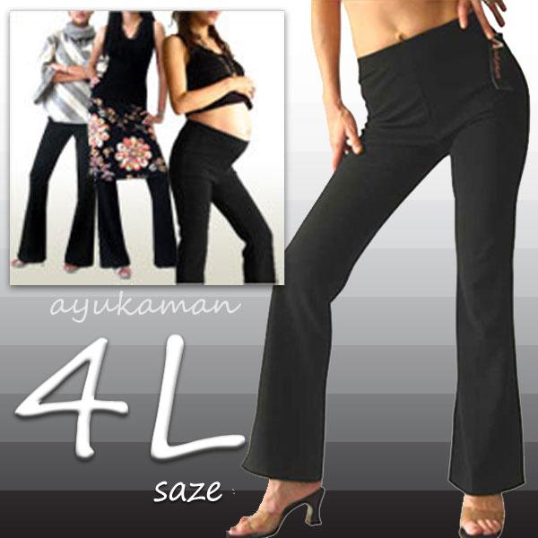 ヨガパンツ 大きいサイズ【やせて見える 不思議なパンツ】丈の長さも選べる 【P-1-4L】マガンダパンツ 黒 4L (股上ゆったりブーツカット)メンズにも ストレッチパンツ 美脚パンツ レディース パンツ