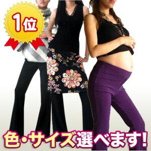 【P-1】美脚ヨガパンツストレッチパンツ社交ダンスヨガウェアジャズパンツフラメンコエクササイズジャズフィットネスパンツレディースベリーダンス衣装ダンスウェア大きいサイズ【やせて見える不思議なパンツ】