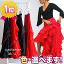 フラメンコ 衣装 ロングスカート 赤【LSK-2】情熱的 ボリュームたっぷり2段フリルスカート 黒 6973# ダンスウェア ス…