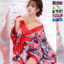 花魁 衣装 コスプレ【cwa0708】ツートンカラー花柄着物ドレス 和柄 衣装 ダンス よさこい 花魁 コスプレ キャバドレス…