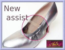 [舞蹈鞋舞鞋鞋協助設備調整鞋皮帶