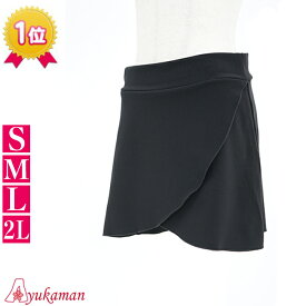 ミニスカート【MSK-2】巻きスカート風(ミニ) あわせミニスカート2 S(2855) M(2856) L 2L(2858)ミニスカート 大きいサイズあり