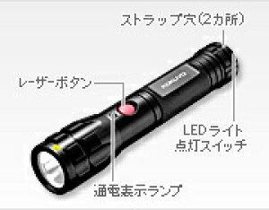 コクヨ LEDライト付きタフボディタイプ レーザーポインター/タフボディ ELA-R200N