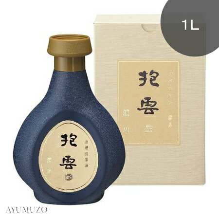 呉竹 書道液 油煙磨墨液 抱雲 1L BB12-100