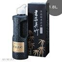 呉竹 墨液・墨汁 書芸呉竹 濃墨 1.8L BB4-180