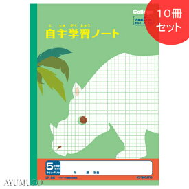 キョクトウ カレッジアニマル学習帳 自主学習ノート 5mm方眼 B5 10冊セット LP92
