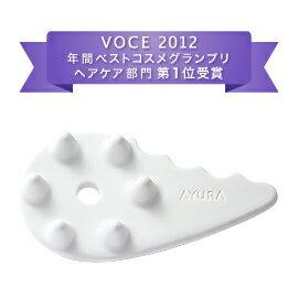 VoCE 2012年間ベストコスメグランプリ受賞ポイント最大35倍=945Pビカッサヘッドマッサージ専用磁器製プレートアユーラayura美活沙かっさマッサージ