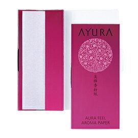 アユーラ オーラフィールアロマペーパー/紙おしろい60枚余分な皮脂を吸着して、繊細な輝きのあるさらさらの肌にアユーラayura