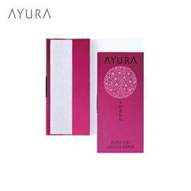 オーラフィールアロマペーパー 紙おしろい 60枚 余分な皮脂を吸着して、繊細な輝きのあるさらさらの肌にアユーラayura