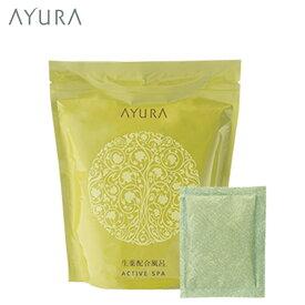 アクティブスパα生薬配合風呂(医薬部外品)30g・10包入薬用入浴剤/トウガラシ末など6つの有効成分配合アユーラayura