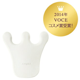 """For body massage plate > aura by Cusa rebalance body beauty hot Saki rubber plate (body)"