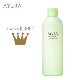 バランシングシャンプー300mL 頭皮にうるおいを与え、美しく健やかな髪へ導くスキンケア発想のシャンプー。 アユーラayura