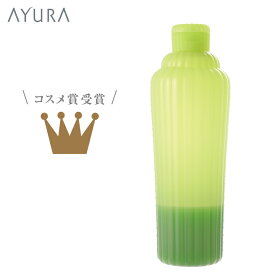 メディテーションバスt(L)浴用化粧料 700mL 安らかな香りでゆったりおだやかなバスタイムへ誘う入浴剤 通販限定 お得なLサイズアユーラayura