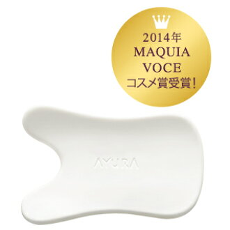 ayura ayura kassa按摩解开供要点最大10倍300P bikassapuretopuremiamu/美活沙按摩使用的陶磁铭牌脸的疲劳以及僵硬,流畅地湿润的肌肤和表情美的10P17Dec16