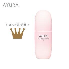 アユーラ バランシングプライマーIエッセンスタイプ化粧液 100mL乾燥とべたつきが気になる方に水分不足の肌におすすめ♪ayura