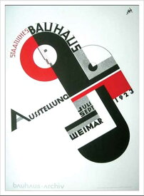 アートフレーム Bauhaus Weimar Ausstellung 1923(バウハウス ワイマール アウスシュテルング1923)/インテリア 壁掛け おしゃれ 飾る 額入り 油絵 フック ポスター アート 花 アンティーク ルネッサンス 印象派 直筆 絵 アートパネル リビング 玄関 プレゼント 3Lサイズ