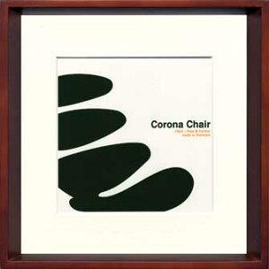 アートフレーム Modern Design Studio Corona Chair(モダン・デザイン・スタジオ コロナ チェア)/インテリア 壁掛け おしゃれ 飾る 額入り 額装込 油絵 フック ポスター アート 花 アンティーク ルネッ