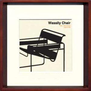 アートフレーム Modern Design Studio Wassily Chair(モダン・デザイン・スタジオ ワシリーチェア)/インテリア 壁掛け おしゃれ 飾る 額入り 油絵 フック ポスター アート 花 アンティーク ルネッサン
