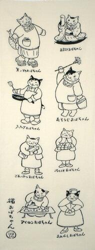 【絵てぬぐい 絵画】猫おばちゃん【メール便】/手ぬぐい 手拭い タオル 歌舞伎 インテリア はんかち 伝統工芸 おしゃれ 高級 外国人 海外 ギフト プレゼント 祭り はちまき アート 日用品 和雑貨【S】