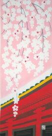 絵てぬぐい 絵画 日本の春メール便 /手ぬぐい 手拭い タオル 歌舞伎 インテリア はんかち 伝統工芸 おしゃれ 飾る 高級 外国人 海外 ギフト プレゼント 祭り はちまき アート 日用品 和雑貨 3Lサイズ 巣ごもり
