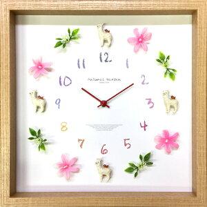 【時計】ディスプレイ クロック アルパカ 3/掛け時計 ウォールクロック インテリア 壁掛け ギフト プレゼント 新築祝い おしゃれ 飾る かわいい 動物 Mサイズ 巣ごもり