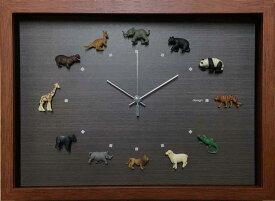 時計 壁掛け デザイン クロック ワイルドライフ1(野生動物)/掛け時計 置き時計 ウォールクロック インテリア 壁掛け 時刻 ギフト プレゼント 新築祝い おしゃれ 飾る かわいい アート Mサイズ