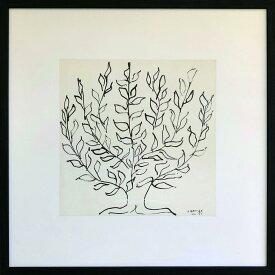 アートフレーム アンリ・マティス プラタナス(Henri Matisse Le platane)/額入り 絵画 絵 壁掛け アート リビング 玄関 トイレ インテリア かわいい 壁飾り 癒やし プレゼント ギフト アートパネル ポスター アートフレーム おしゃれ LLサイズ