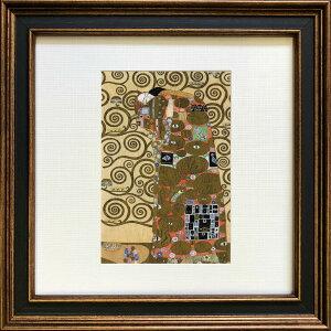 名画アートフレーム ゆうパケット クリムト 抱擁(Klimt )/額入り 絵画 絵 壁掛け アート リビング 玄関 トイレ インテリア かわいい 壁飾り 癒やし プレゼント ギフト アートパネル ポスター ア