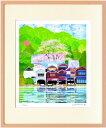 絵画 はりたつお 京都伊根の舟屋と桜/額入り 絵画 絵 壁掛け アート リビング 玄関 トイレ インテリア かわいい 壁飾…