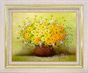 手描き油絵 木村 咲 黄色い小花 F6 画家本人手描き絵画/額入り 額装込 絵画 絵 壁掛け アート リビング 玄関 応接室 …