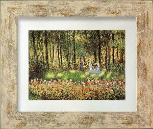 名画アートフレーム 芸術家の家族、庭にて クロード・モネ(Claude Monet)/額入り 絵画 絵 壁掛け アート リビング 玄関 トイレ インテリア かわいい 壁飾り 癒やし プレゼント ギフト アートパネ