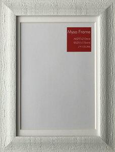 アートフレーム ホワイト ミーサ(Mysa) A4/額入り 絵画 絵 壁掛け アート リビング 玄関 トイレ インテリア かわいい 壁飾り 癒やし プレゼント ギフト アートパネル ポスター アートフレーム