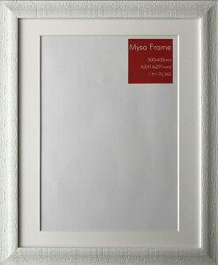 アートフレーム ホワイト ミーサ(Mysa) 500x400mm/額入り 絵画 絵 壁掛け アート リビング 玄関 トイレ インテリア かわいい 壁飾り 癒やし プレゼント ギフト アートパネル ポスター アートフレ