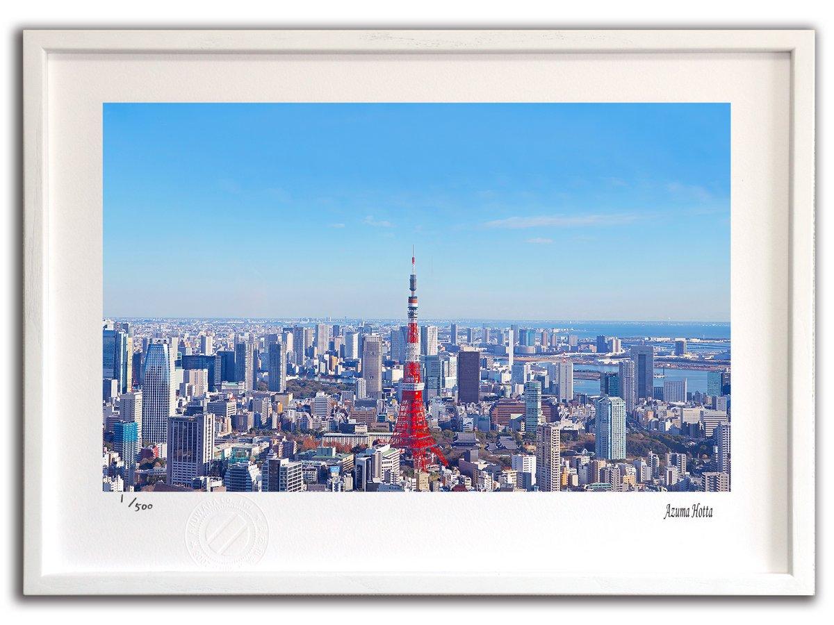 【版画 絵画】東京タワーと東京風景001 東京/インテリア 壁掛け 額入り 油絵 ポスター アート アートパネル リビング 玄関 プレゼント モダン アートフレーム おしゃれ【M】