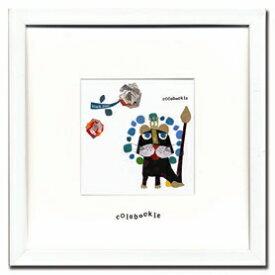 アートフレーム ゆうパケット Colobockle18(コロボックル)/インテリア 壁掛け 額入り 額装込 風景画 油絵 ポスター アート アートパネル リビング 玄関 プレゼント モダン アートフレーム おしゃれ 飾る Sサイズ 巣ごもり