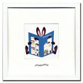 アートフレーム ゆうパケット Colobockle16(コロボックル)/インテリア 壁掛け 額入り 額装込 風景画 油絵 ポスター アート アートパネル リビング 玄関 プレゼント モダン アートフレーム おしゃれ 飾る Sサイズ 巣ごもり