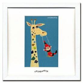 アートフレーム ゆうパケット Colobockle2(コロボックル)/インテリア 壁掛け 額入り 額装込 風景画 油絵 ポスター アート アートパネル リビング 玄関 プレゼント モダン アートフレーム おしゃれ 飾る Sサイズ 巣ごもり