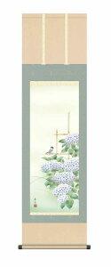 10年保証 掛け軸 花鳥画 夏掛け 紫陽花(あじさい)西尾 香悦 尺三 化粧箱付き 洛彩緞子本表装(らくさいどんすほんびょうそう) モダン おしゃれ 掛軸 床の間 和室 巣ごもり