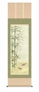 10年保証 掛け軸 花鳥画 年中掛け 竹に雀(すずめ)根本 葉舟 尺五 桐箱入り 洛彩緞子本表装(らくさいどんすほんびょうそう) モダン おしゃれ 掛軸 床の間 和室 巣ごもり