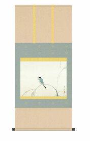 10年保証 掛け軸 名画複製画 文鳥(ぶんちょう)速水 御舟(ぎょしゅう) 尺五 桐箱入り 洛彩緞子本表装(らくさいどんすほんびょうそう) モダン おしゃれ 掛軸 床の間 和室 巣ごもり