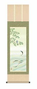 10年保証 掛け軸 花鳥画 夏掛け 楓に鮎(かえでにあゆ)北山 歩生 尺三 化粧箱付き 洛彩緞子本表装(らくさいどんすほんびょうそう) モダン おしゃれ 掛軸 床の間 和室 巣ごもり