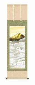 10年保証 掛け軸 山水画 富士山水 金富士飛翔(飛しょう)伊藤 渓山 尺三 化粧箱付き 洛彩緞子本表装(らくさいどんすほんびょうそう) モダン おしゃれ 掛軸 床の間 和室 巣ごもり