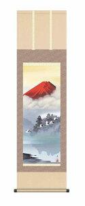 10年保証 掛け軸 山水画 富士山水 赤富士飛翔(飛しょう)鈴村 秀山 尺三 化粧箱付き 洛彩緞子本表装(らくさいどんすほんびょうそう) モダン おしゃれ 掛軸 床の間 和室 巣ごもり
