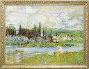 絵画 モネ 「Vetheuil sur Seine 1880」/インテリア 壁掛け 額入り 額装込 風景画 油絵 ポスター アート アートパネル…