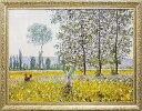絵画 モネ 「Champs au Printemps 1884」/インテリア 壁掛け 額入り 額装込 風景画 油絵 ポスター アート アートパネ…