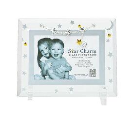 フォトフレーム ゆうパケット スターチャーム ガラスフォトフレーム 1ウィンドー/インテリア 壁掛け 立てかけ 記念 写真 飾り ギフト プレゼント 出産祝い 結婚祝い 写真立て おしゃれ 飾る かわいい Sサイズ