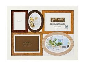 フォトフレーム ウッドモチーフ フォトフレーム 5ウィンドー (ホワイト)/インテリア 壁掛け 立てかけ 記念 写真 飾り ギフト プレゼント 出産祝い 結婚祝い 写真立て おしゃれ 飾る かわいい Mサイズ