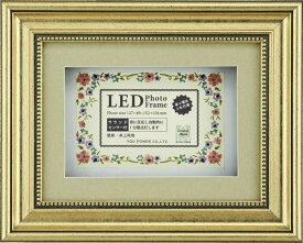 フォトフレーム LEDボックス フォトフレーム アンティーク (シルバー)/インテリア 壁掛け 立てかけ 記念 写真 飾り ギフト プレゼント 出産祝い 結婚祝い 写真立て おしゃれ 飾る かわいい Sサイズ
