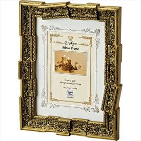 フォトフレーム ブロークン フォトフレーム「1ウィンドー(ゴールド)」/インテリア 壁掛け 立てかけ 記念 写真 飾り ギフト プレゼント 出産祝い 結婚祝い 写真立て おしゃれ 飾る かわいい Sサイズ